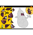 cartoon eggplant jigsaw puzzle game vector image