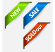 new sale labels vector image vector image