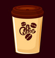 beige paper cup with a cover for coffee on a vector image