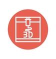 Three D printer thin line icon vector image