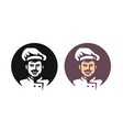 smiling chef in hat vector image