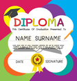 School And Kid Diploma Certificate Design Template vector image