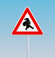 Traffic sign with a silhouette of Santa Claus vector image