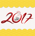 Chinese New Year Background with rooster vector image