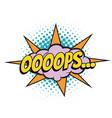 oops comic word vector image