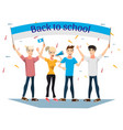 Back to school banner with ribbon vector image