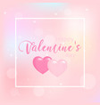 happy valentines day romantic perfect for design vector image