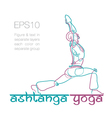 Ashtanga Yoga Logo 2 vector image