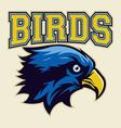 blue eagle head vector image