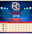 group h qualifier table russia 2018 world cup vect vector image
