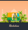 indian motor rickshaw car indian tuk tuk vector image