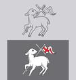 Sheep God icon vector image