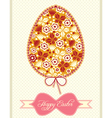 Floral composition in easter egg vector image vector image