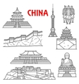 Tourist attractions of China icon thin line style vector image