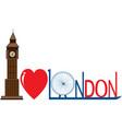 i love london vector image