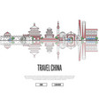 travel china poster in linear style vector image