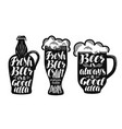 beer ale label set collection decorative vector image