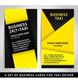 card design - business card template vector image