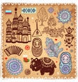 Vintage set of Russian icons vector image