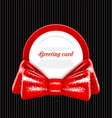 congratulation red background vector image