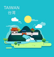 taroko national park with beautiful scenery in vector image