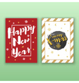 Party poster template with glitter for Christmas vector image vector image