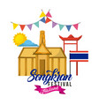 Songkran festival thailand building flag pennant vector image
