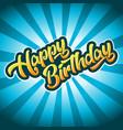 happy birthday anniversary greeting card vector image