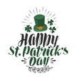 happy st patrick s day greeting card irish beer vector image