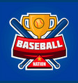 baseball nation logotype with golden cup and vector image