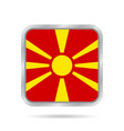 flag of macedonia metallic gray square button vector image