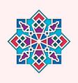 arabesque arabic vignette orient colorful vector image
