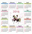 Calendar4 vector image