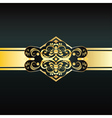 Invitation with Gold Ribbon2 vector image vector image