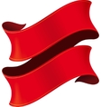 Elegant red ribbon vector image