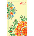 template calendar 2016 for cover vector image