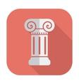 Column single icon vector image vector image