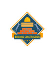 Building and house construction tools icon vector image