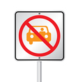 lable no yellow car vector image