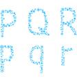 PQR letters vector image