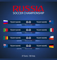 russia sport football or soccer vector image