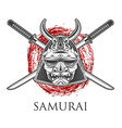 Samurai Warrior Mask With Katana Sword vector image
