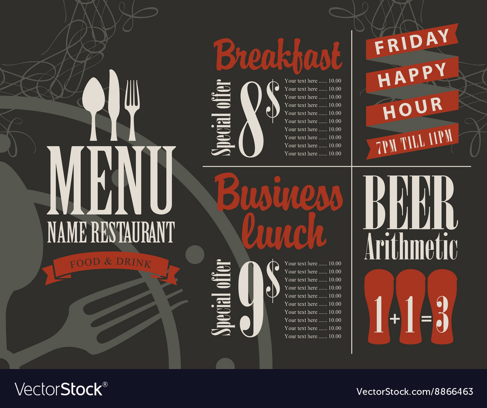 Menu for a cafe or restaurant vector