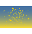Stars with hand sketched text Eid Al Adha vector image