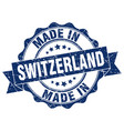 made in switzerland round seal vector image