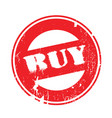 buy rubber stamp vector image