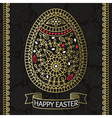 Easter pattern with Easter egg vector image