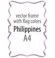 Flag v12 egypt vector image