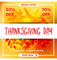 template for thanksgiving day sale discount banner vector image