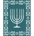Jewish hanukkah menorah - holiday design vector image